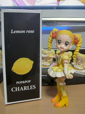 Lemon rose 001