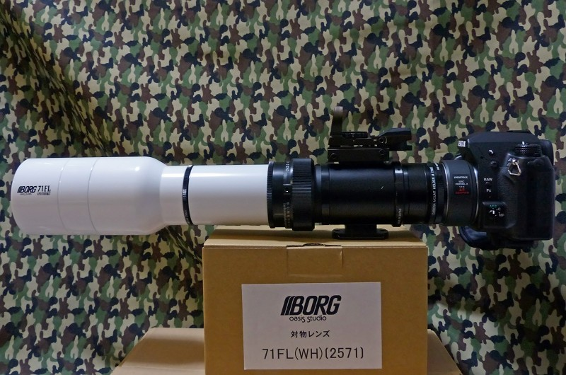 BORG71FL + AFアダプター + PENTAX K-5Ⅱs