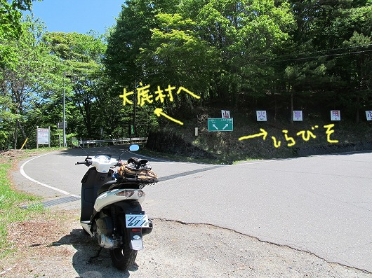 s-2014-6-0001.jpg