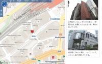 JR大阪駅西側、大阪モード学園前