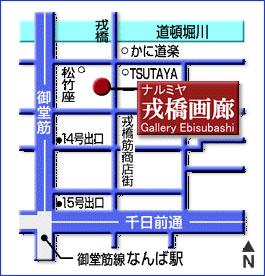 画廊map