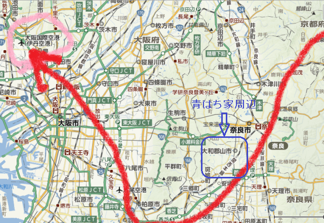 Arrival_course_to_Itami_Airport.png