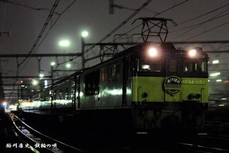 あけぼの S(04)