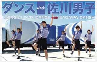 dance_dvd.jpg