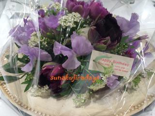 flower_20140311134305a40.jpg