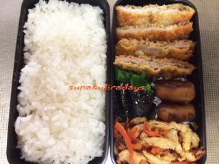 lunch140326.jpg