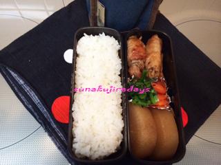 lunch_140325.jpg