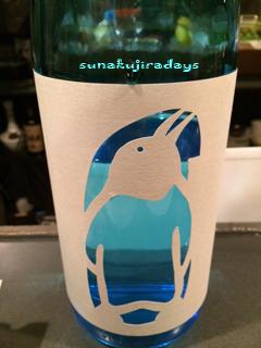 penguin_2014052310021445f.jpg