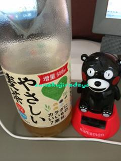 yasamugi.jpg