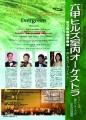 六甲ヒルズ(A4縦)+(2)_convert_20140602212759