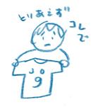 リメイク3