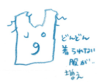 リメイク7