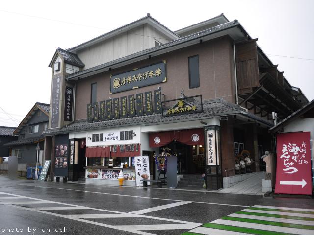 hikone-22.jpg