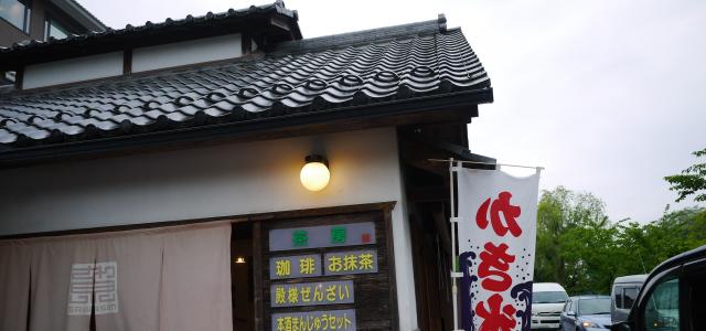 hikone-23.jpg