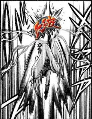 astrea昇竜拳1