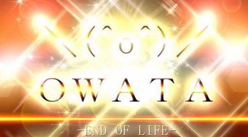 OWATA.jpg