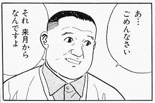 raigetu1.jpg