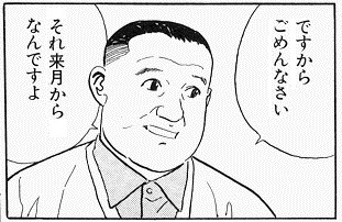 raigetu3.jpg
