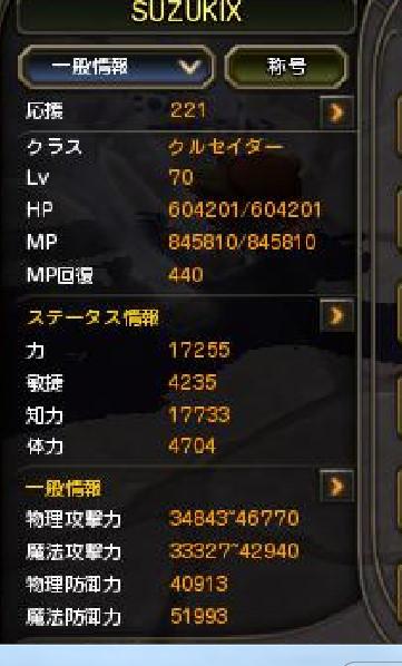 20140321042549975.jpg