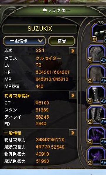 20140401205841606.jpg