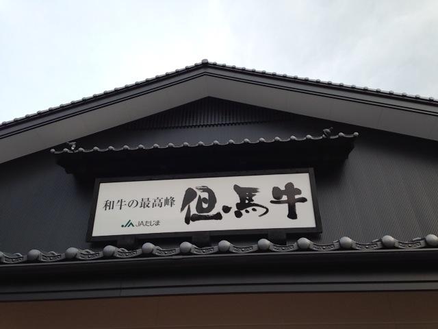 IMG_2297.jpg