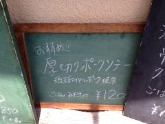 IMG_4733.jpg