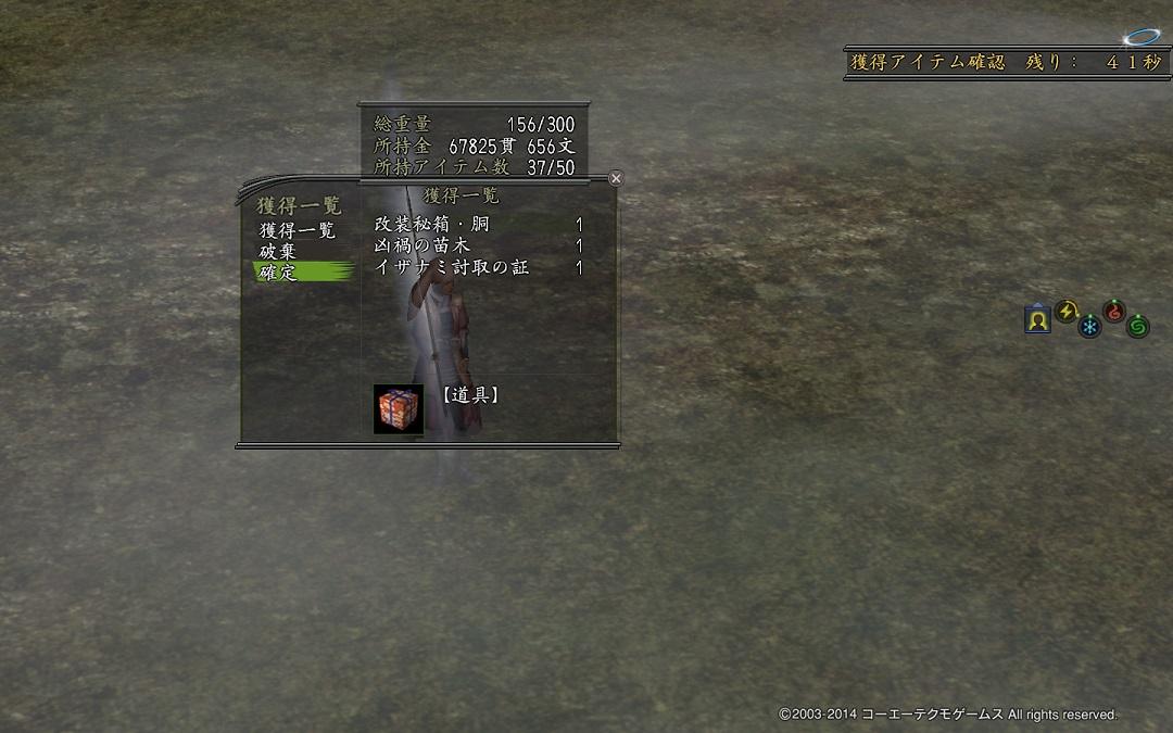 Nol14052401.jpg
