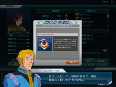 ss_20140313_110627.png
