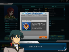 ss_20140313_110633.png