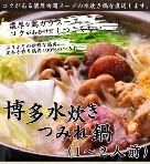 s_水炊きつみれ鍋20