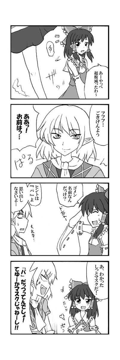 はーとふる☆地霊殿07