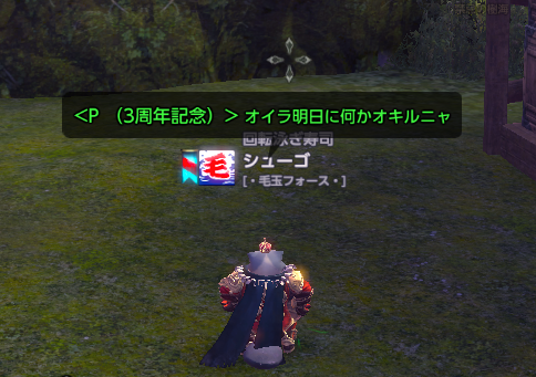 TERA_ScreenShot_20140810_22.png