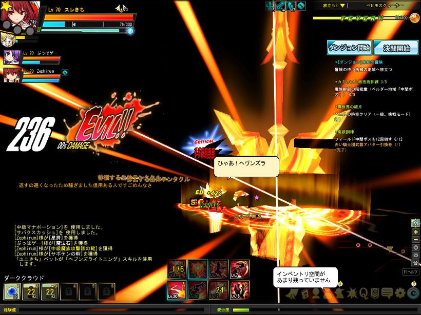 SC_ 2014-04-29 01-14-18-140