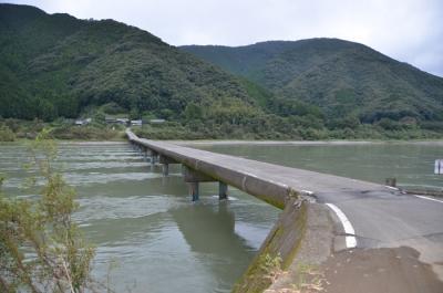 四国2-15高瀬沈下橋