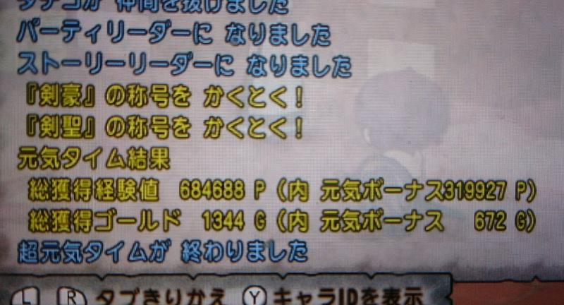 DSC_0491_convert_20140728231257.jpg