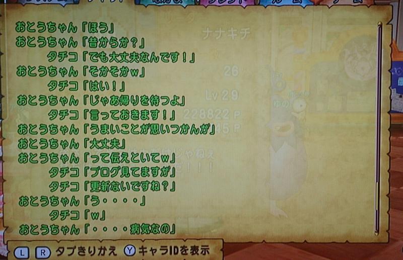 DSC_0531_convert_20140911080537.jpg