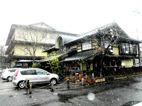 榎川旅館2