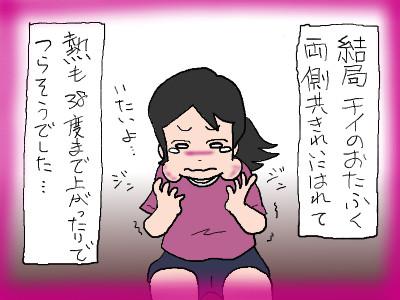 3simai_3rennkyuu01.jpg