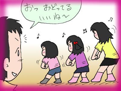 3simai_akbodoru02.jpg