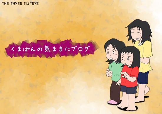 3simai_arehananda_con.jpg