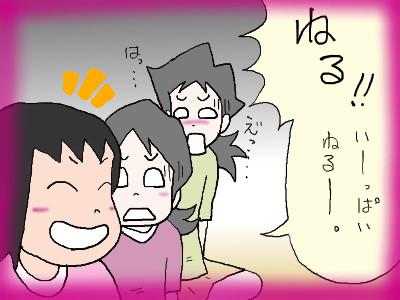 3simai_camping04.jpg