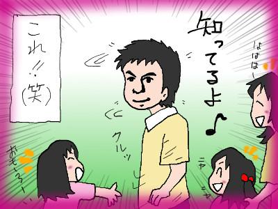 3simai_dokonokonokinoko03.jpg