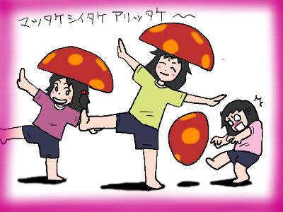 3simai_dokonokonokinoko05.jpg