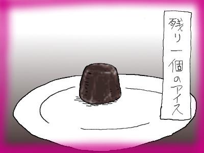 3simai_kenkanohajimari01.jpg