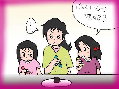 3simai_kenkanohajimari02.jpg