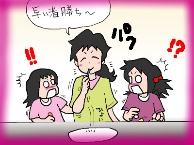3simai_kenkanohajimari03.jpg