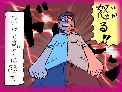 3simai_kizunakakunin01.jpg