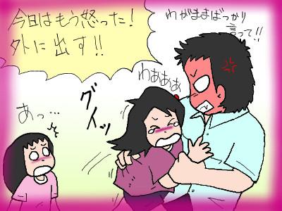 3simai_kizunakakunin02.jpg