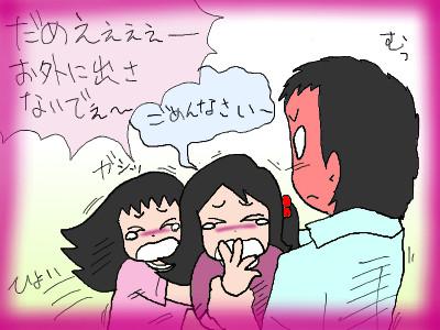3simai_kizunakakunin03.jpg