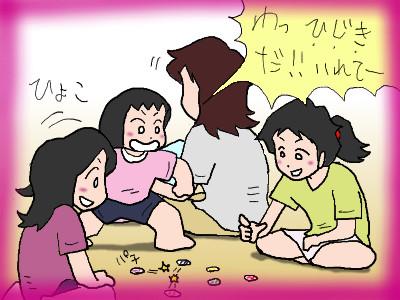 3simai_ohajiki02.jpg